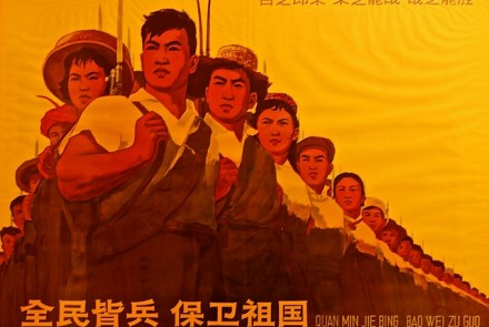 Chinese vintage propaganda poster. Image from Flickr, courtesy of  Pedro Ribeiro Simoes.