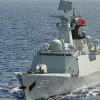 Chinese Frigate.